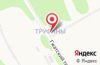 Схема проезда до компании Аристарх в Гагарине