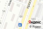 Схема проезда до компании Парикмахерская в Днепре