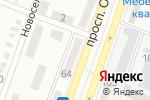 Схема проезда до компании Рыбацкие зори в Днепре