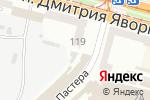 Схема проезда до компании Смак в Днепре