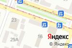Схема проезда до компании Светоч в Днепре