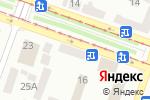 Схема проезда до компании Luminary в Днепре