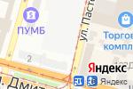 Схема проезда до компании Гольфстрим в Днепре
