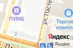 Схема проезда до компании Поиграйка в Днепре