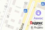 Схема проезда до компании Аура в Днепре