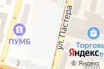 Схема проезда до компании Грузинский лаваш у Тамары в Днепре