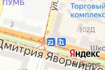 Схема проезда до компании Банкомат, Сбербанк, ПАТ в Днепре