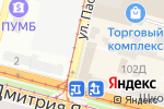 Схема проезда до компании Копійка в Днепре