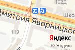Схема проезда до компании Перлина в Днепре