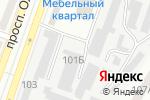 Схема проезда до компании Майстренко В.А., ЧП в Днепре
