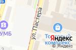 Схема проезда до компании Фокстрот в Днепре