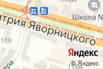 Схема проезда до компании Капитоша в Днепре