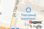 Схема проезда до компании БРИО, ЧП в Днепре