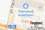 Схема проезда до компании Грация в Днепре