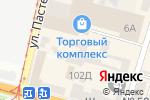 Схема проезда до компании Зебра art в Днепре