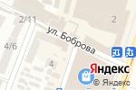 Схема проезда до компании Чунга Чанга в Днепре