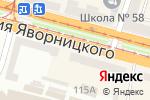 Схема проезда до компании Золотий Вік в Днепре