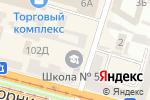 Схема проезда до компании Середня загальноосвітня школа №58 в Днепре