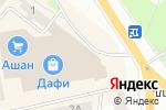 Схема проезда до компании Люксоптика в Днепре