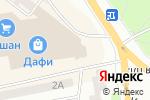 Схема проезда до компании A-shop в Днепре