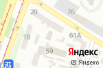 Схема проезда до компании Аклима в Днепре