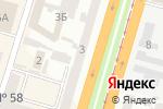 Схема проезда до компании Miramida в Днепре