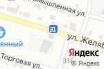 Схема проезда до компании Свято-Николаевский Храм в Днепре