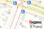 Схема проезда до компании Денталика в Днепре