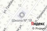 Схема проезда до компании Середня загальноосвітня школа №18 в Днепре