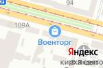 Схема проезда до компании Сан-айс в Днепре