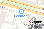 Схема проезда до компании Нотариус Литаш И.П. в Днепре