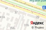 Схема проезда до компании NanoHomeElectro в Днепре