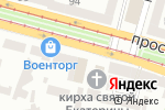 Схема проезда до компании Акварель-хобби в Днепре