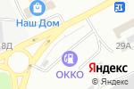 Схема проезда до компании ОККО в Днепре