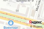 Схема проезда до компании Шарм в Днепре
