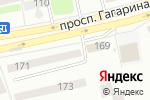 Схема проезда до компании Нотариус Румянцева Т.В. в Днепре
