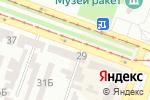 Схема проезда до компании Астера в Днепре