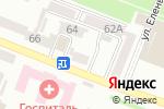 Схема проезда до компании Актинид, ЧП в Днепре