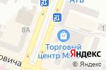 Схема проезда до компании Top Shop в Днепре