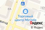 Схема проезда до компании Полюс-Вита, ЧП в Днепре