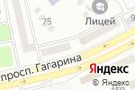 Схема проезда до компании Цвет в Днепре
