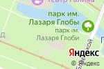 Схема проезда до компании Аэрохоккей в Днепре