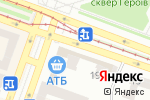 Схема проезда до компании Українська Національна Лотерея в Днепре