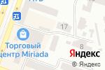 Схема проезда до компании UAmag.com.ua в Днепре