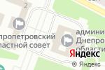 Схема проезда до компании Їдальня ДОР, КП в Днепре