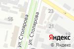 Схема проезда до компании Дзюдо-Днепр в Днепре