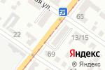 Схема проезда до компании Нотариус Котенок Т.В. в Днепре
