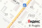 Схема проезда до компании SkyDream в Днепре