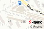 Схема проезда до компании ZooМир в Днепре