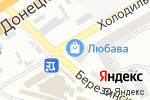 Схема проезда до компании Узбекская лепёшка в Днепре